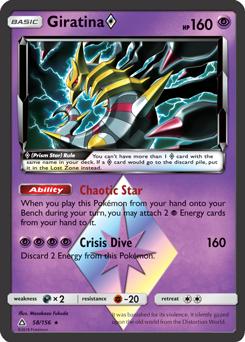 Giratina Prism Star